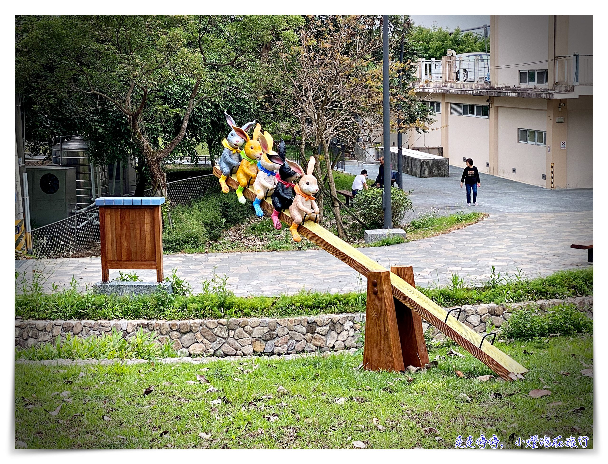 礁溪轉運站,免費景點兔子公園超療癒、一日溫泉旅行也很棒~台北搭車去宜蘭只要40分鐘喔~