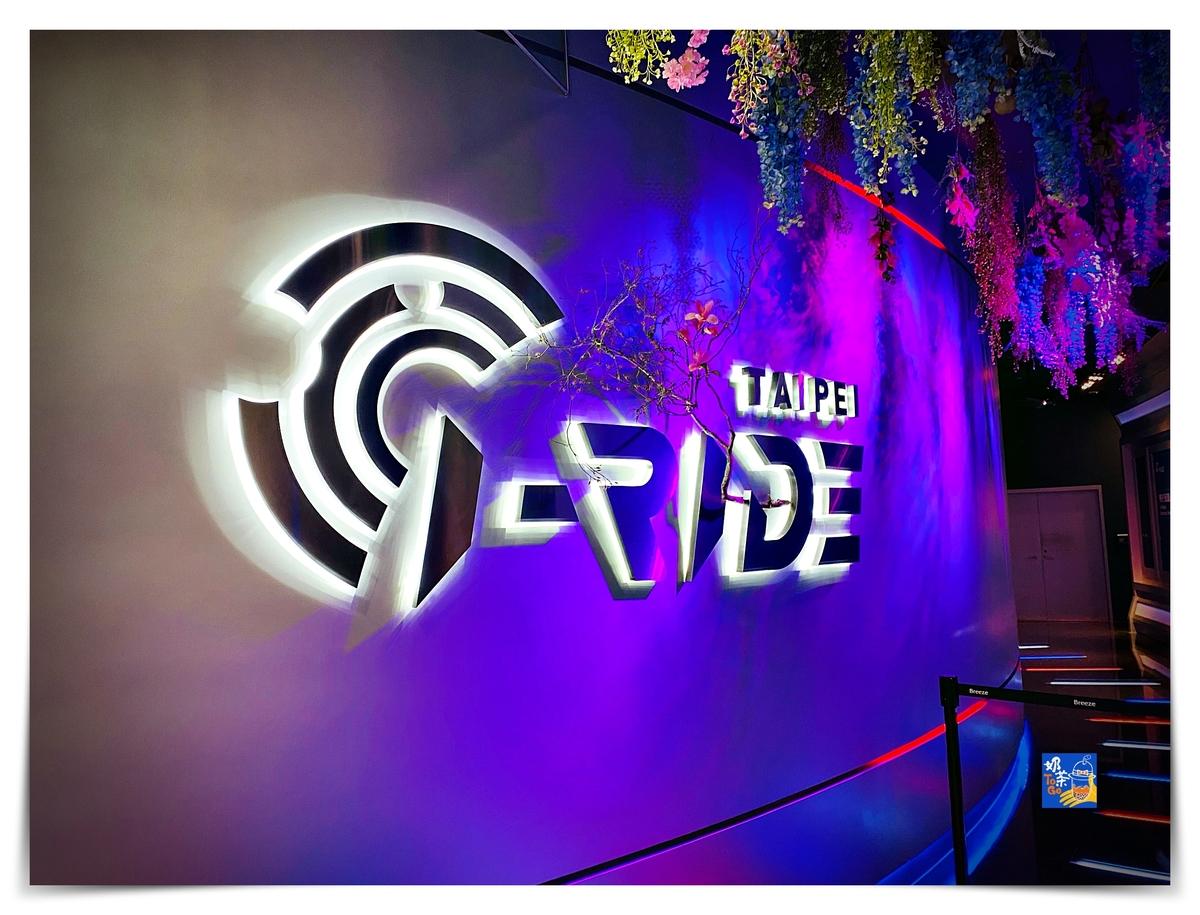 I-RIDE Taipei|飛越台灣台北場,用飛行的視野觀賞台灣之美~ @走走停停,小燈泡在旅行