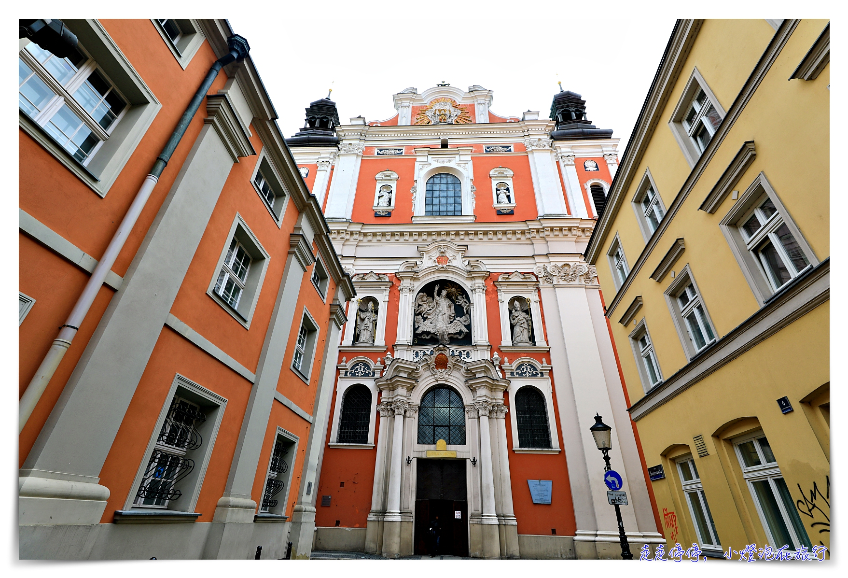 波蘭波茲南小鎮半日遊,波蘭文化重鎮、景點、交通~彩虹房屋舊城廣場~