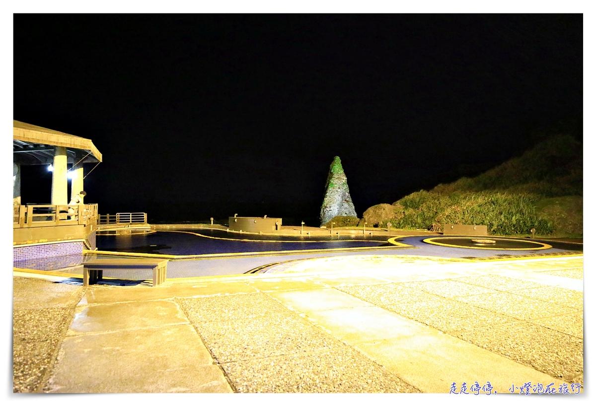 綠島朝日溫泉電子入場券|世界唯二海底溫泉超棒體驗,溫泉真的是鹹的啦~