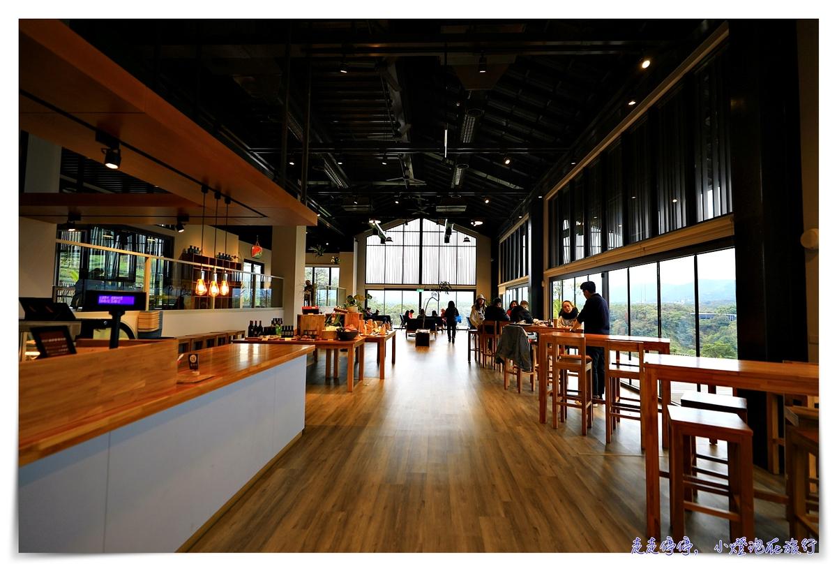 鹿篙咖啡莊園 日月潭舒心山景咖啡館,找個角落好好深呼吸
