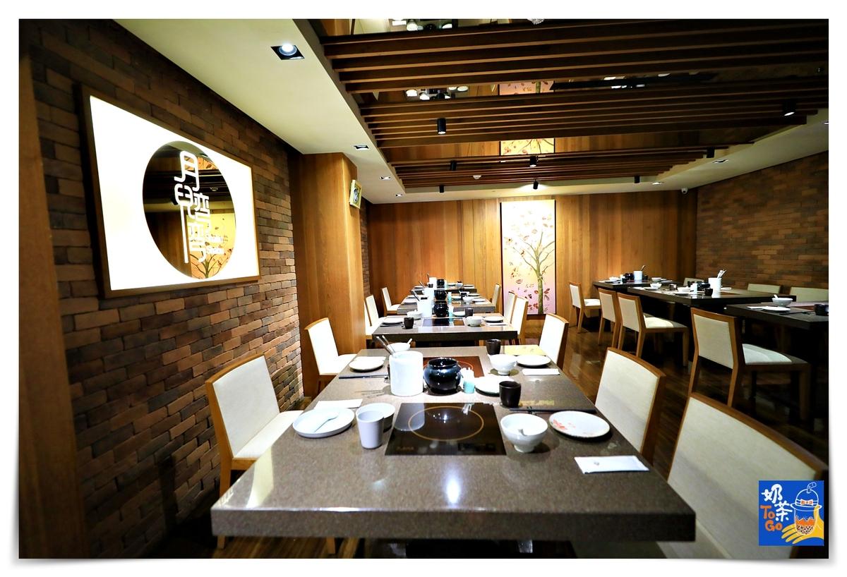 北投大地酒店 丹鳳山上隱密美好的細緻溫泉湯旅,秘密三間餐廳絕響動人