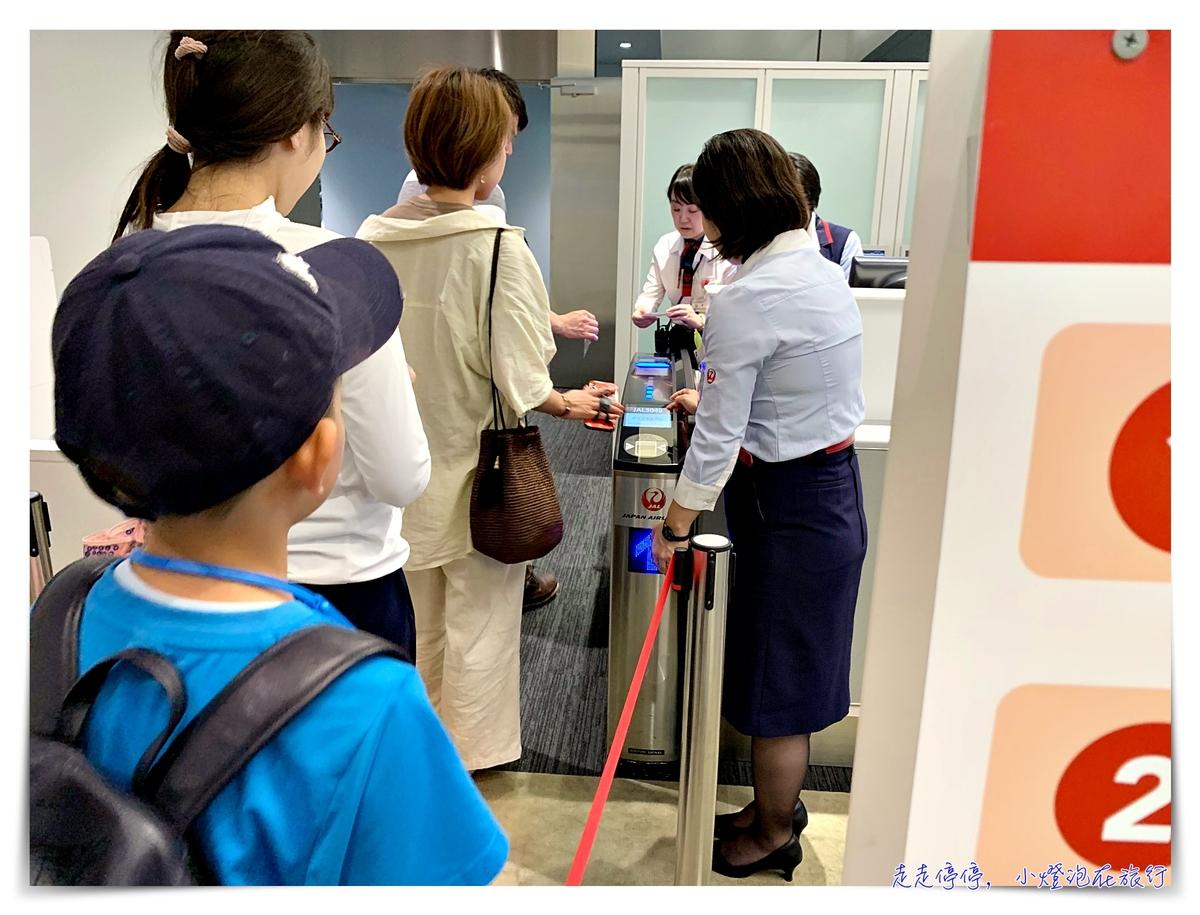 東京飛札幌 日本航空JAL國內線班機搭乘,國際線轉國內線,成田機場飛札幌新千歲機場