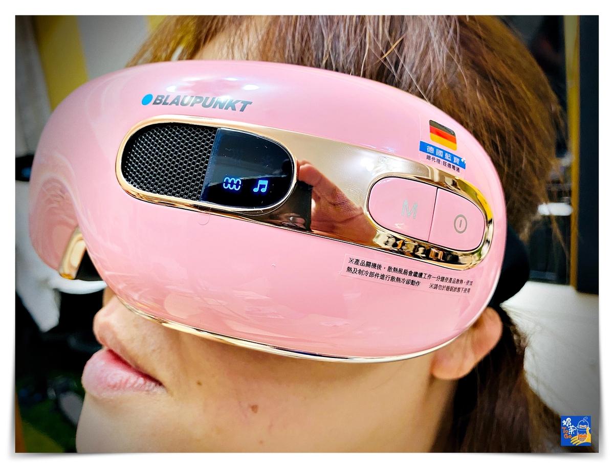 藍寶智能冷熱眼部按摩器 給你沉浸片段的寧靜時光,仿真人按摩、無線使用、冷熱交替,熊貓眼byebye、久看電腦的酸澀也byebye