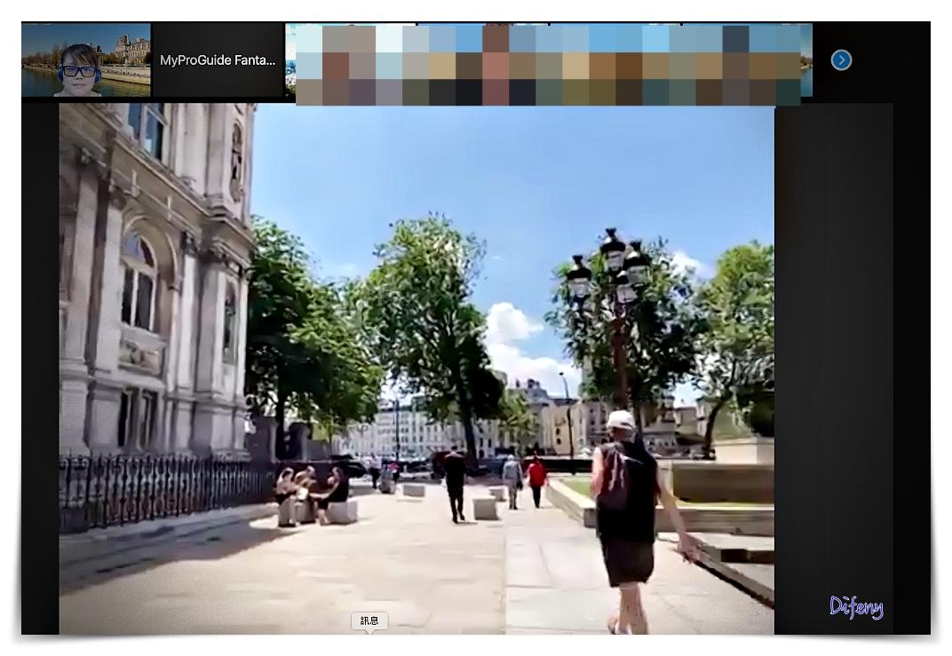 線上真人導覽帶你去|不是看影片,是帶你現在去巴黎~讓你防疫在家也能環遊世界~增長見聞、回憶旅遊~做旅遊功課、線上學習當地歷史、回味旅行感受~