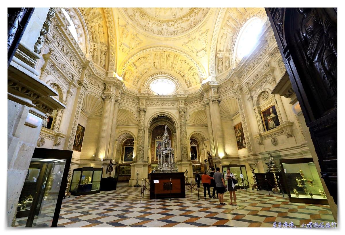 塞維亞大教堂(西維爾主教座堂)  Catedral de Sevilla,哥倫布棺木放置處,世界第三大教堂/世界上最大的哥德式教堂