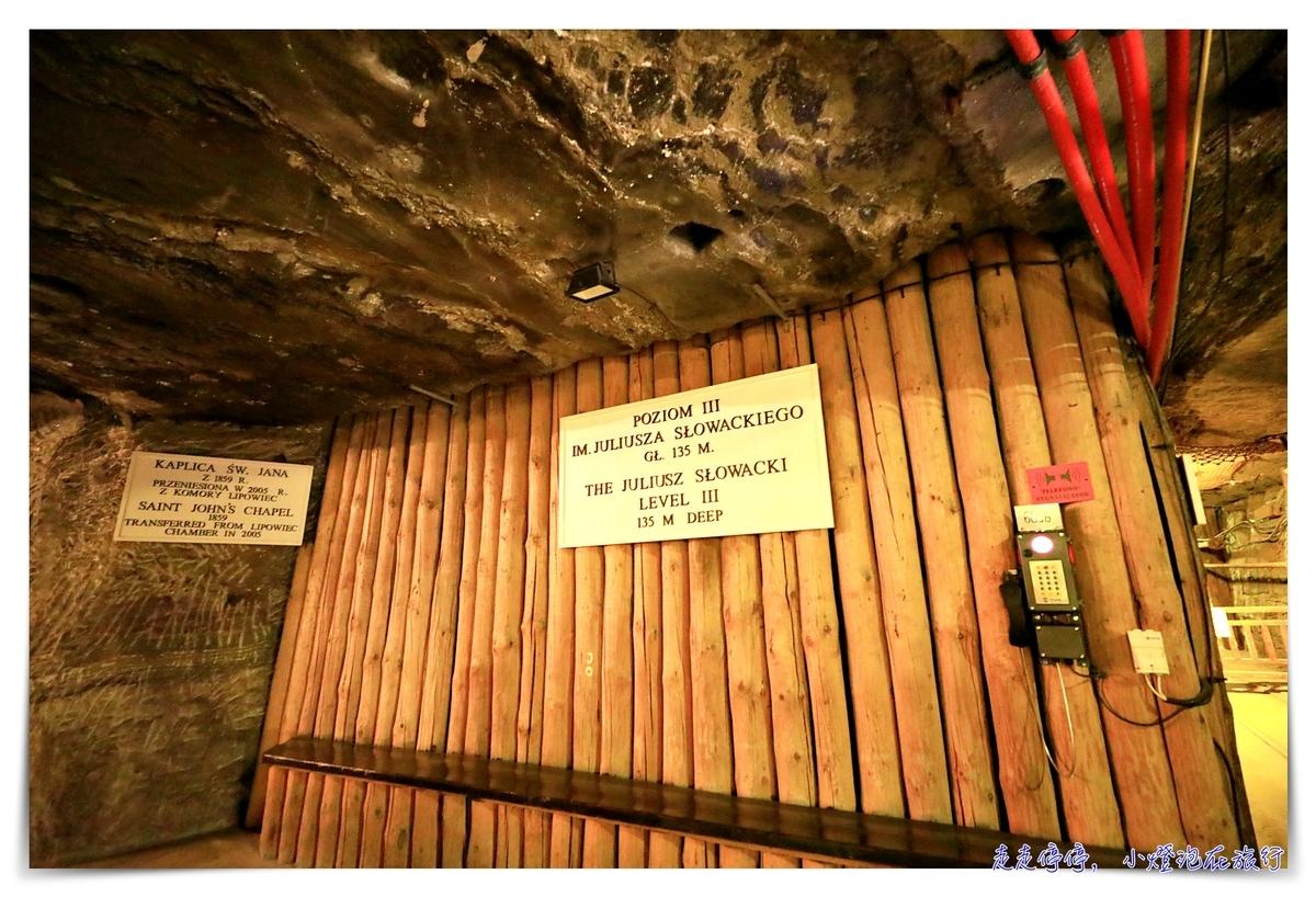 克拉科夫維利奇卡鹽礦觀光客行程|Wieliczk Tourist Route,震撼地底鹽礦教堂、採鹽深入地底327公尺