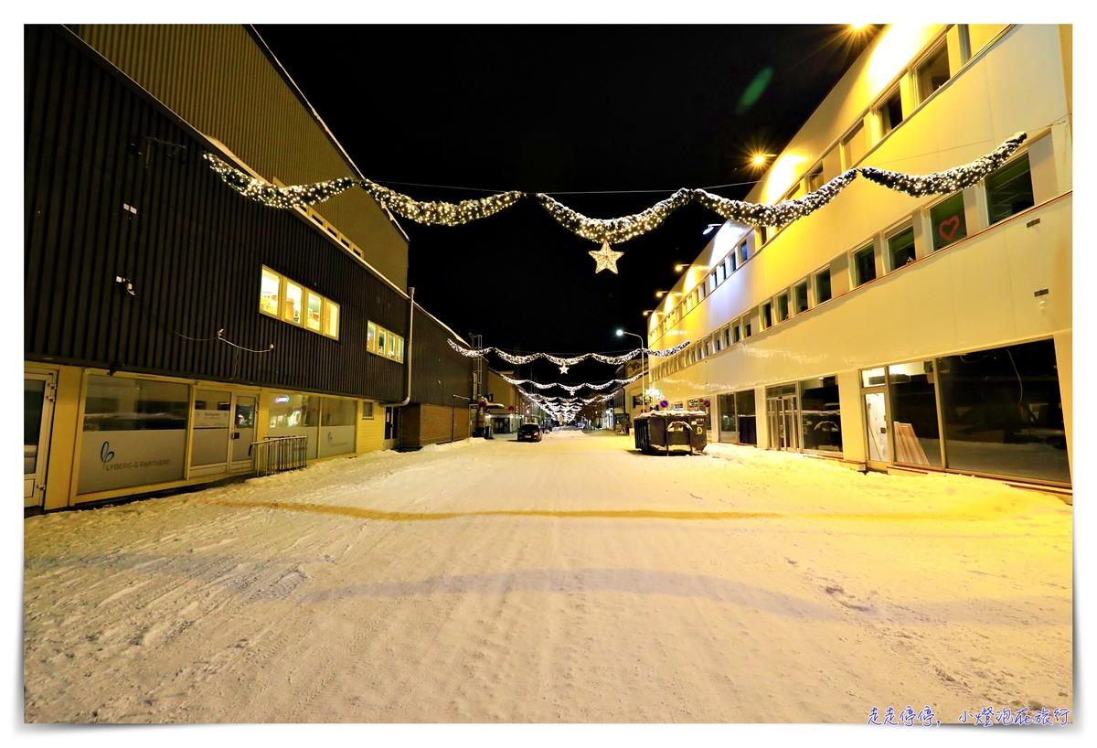 希爾克內斯住宿|Thon Hotel Kirkenes多恩酒店,北冰洋挪威住宿