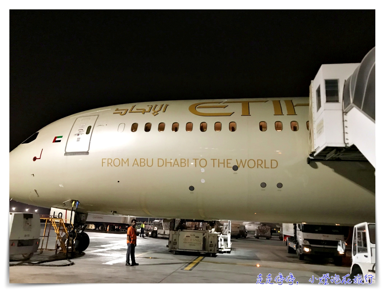 延伸閱讀:吉隆坡到馬德里|阿提哈德航空外站出發划算票價~朝聖之路輾轉機票
