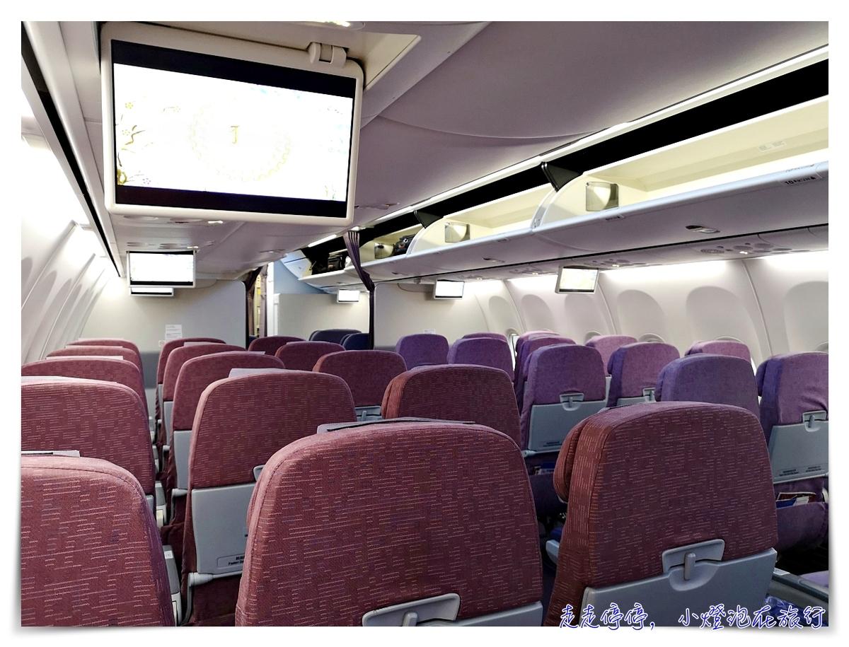 華航台北飛名古屋|CI154快速搭乘與飛行,737-800執飛