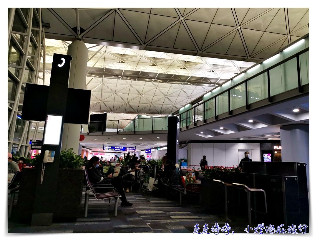 國泰航空飛馬德里MAD|小港–香港–馬德里A350飛行紀錄(2020.1飛行)