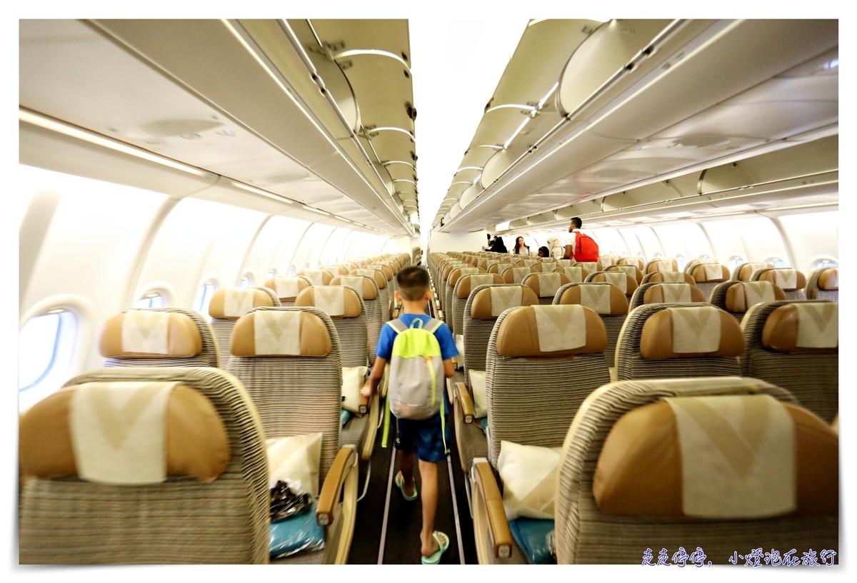 吉隆坡到馬德里|阿提哈德航空外站出發划算票價~朝聖之路輾轉機票