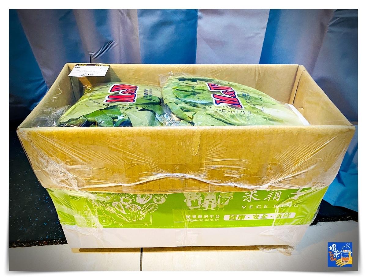 全聯蔬菜防疫箱 一早搶購一大箱~但只有一箱還得自己搬~