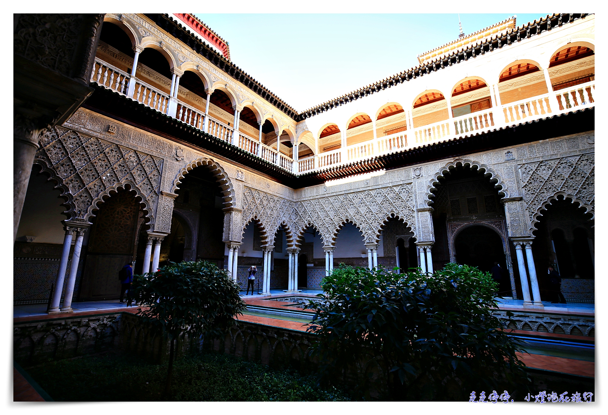 塞維亞王宮。阿卡乍堡|歐洲最古老王宮與阿罕布拉宮同為西班牙最美宮殿Real Alcázar de Sevilla,權力遊戲電影拍攝處