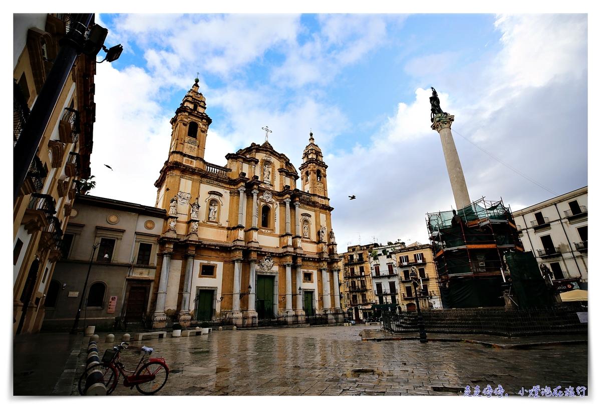 西西里島巴勒摩 散步一圈眼見就是真誠的美好與悠然,巴勒摩一日遊:巴勒摩主教座堂、蒙雷阿萊教堂
