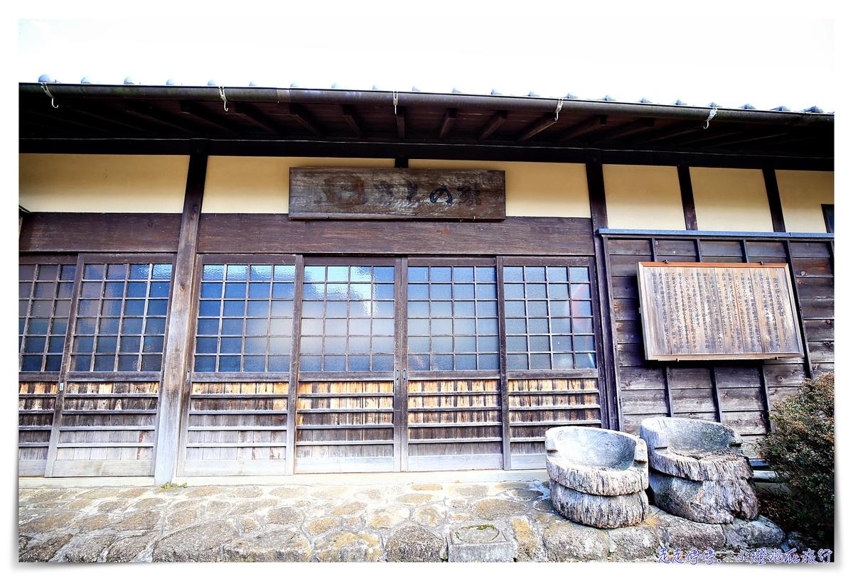 中山道馬籠宿|江戶時代連結京都東京的驛站住宿觀光景點