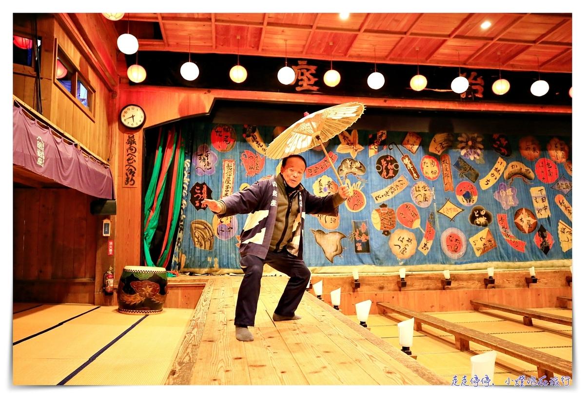 岐阜明治座|重要民俗文化財,加子母 東濃の地歌舞伎(かしも明治座)