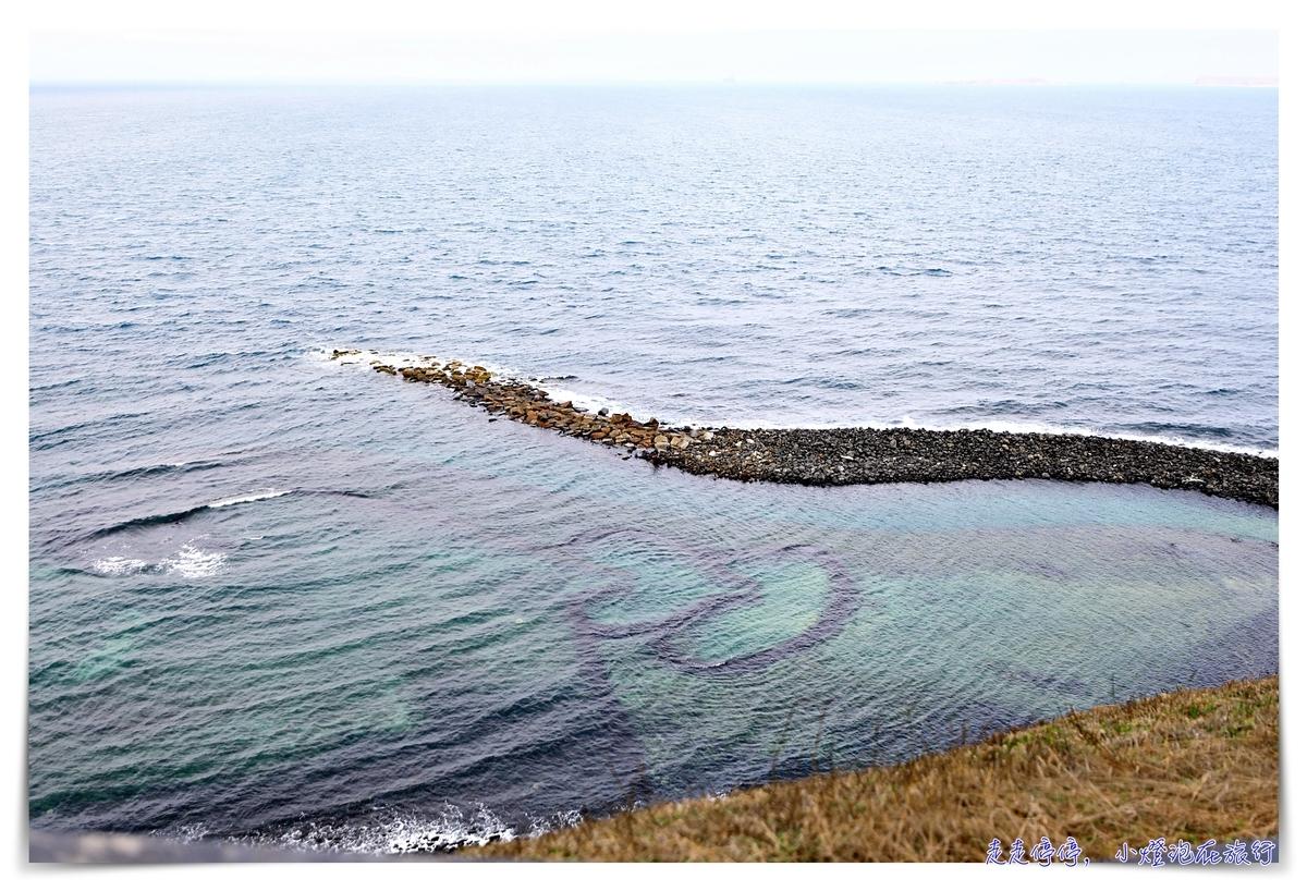 不輸巨人堤的澎湖七美|七美秘境大景推薦