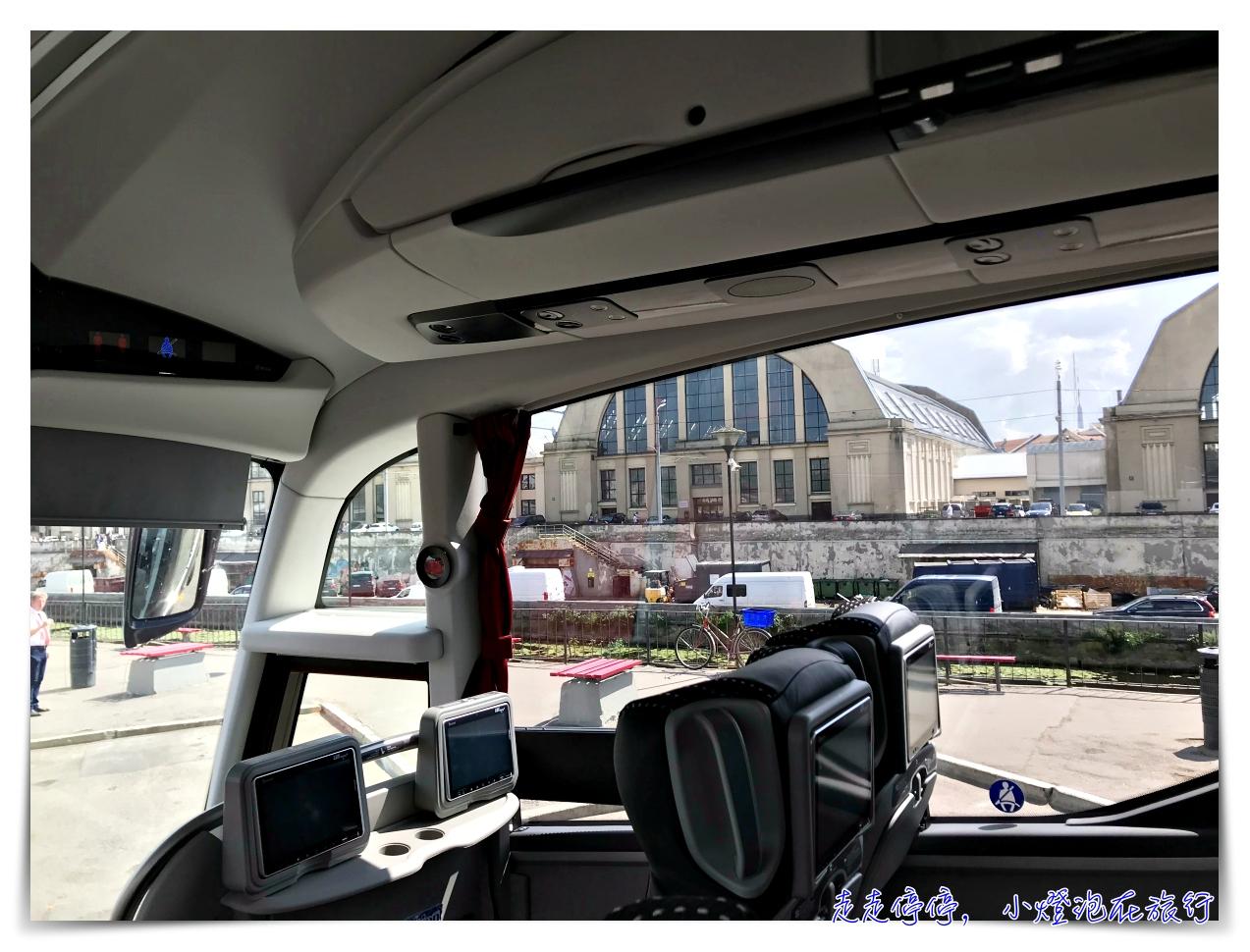 維爾紐斯到里加巴士搭乘|LUX Express,波羅的海三小國豪華巴士