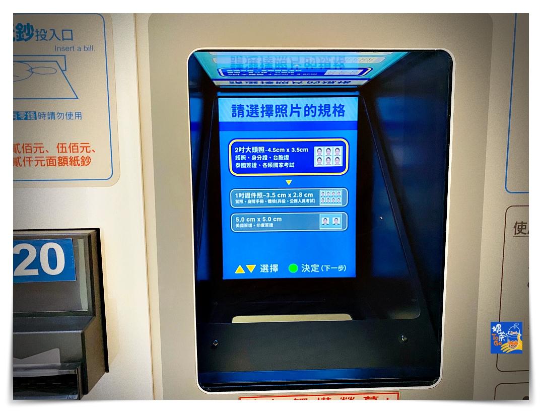 新版護照換發過程紀錄|新版台灣護照怎麼換?
