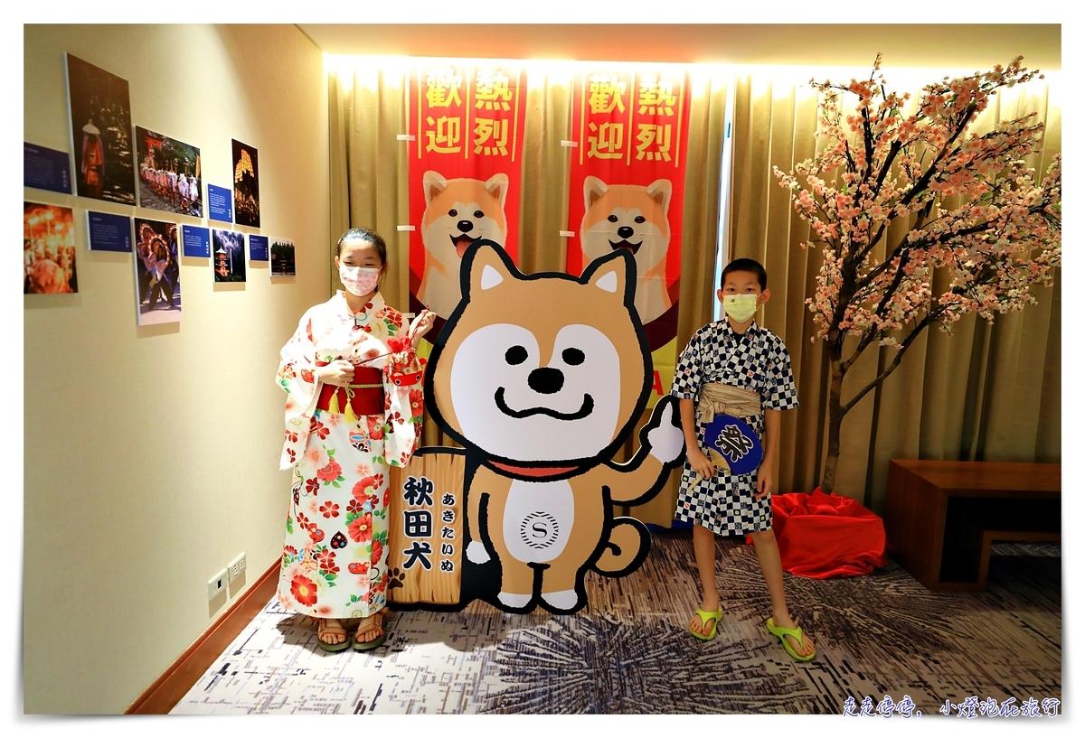 台北喜來登夏日祭|不能去日本的日子,去參加夏日祭典活動專案住宿吧~可累積萬豪點數,3999元起