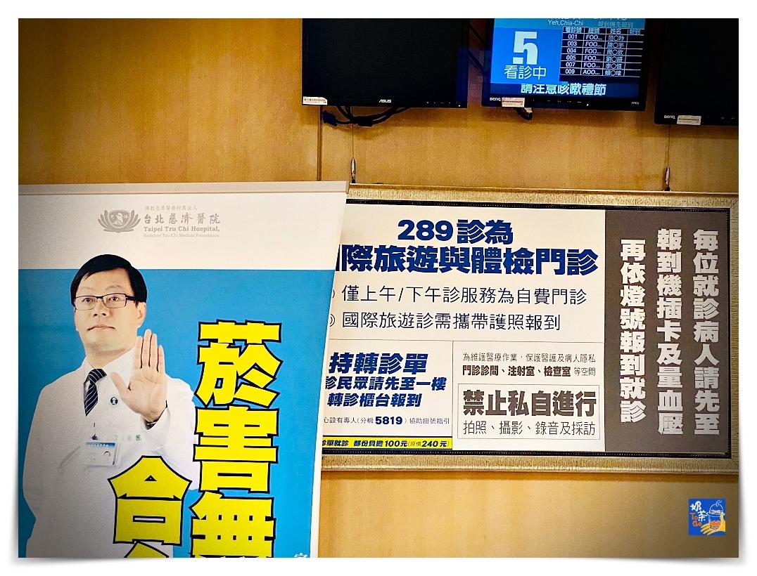 台灣人民出國,covid-19疫苗接種證明方式有三種,請依照目的地國家要求選擇