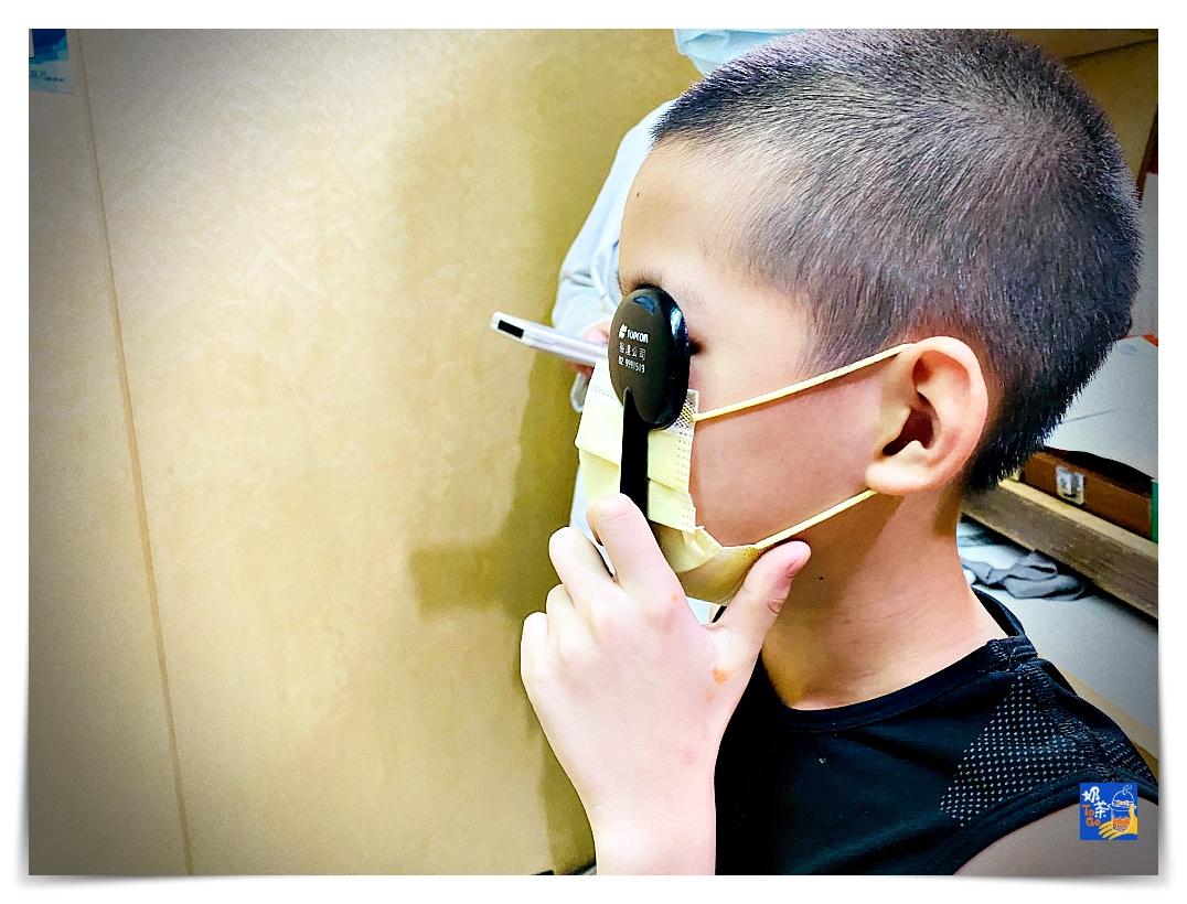 受保護的內容: 高度近視家庭的視力大作戰!線上教學全日3C的控制視力奮戰~他以為自己看到的世界是正常的! @走走停停,小燈泡在旅行