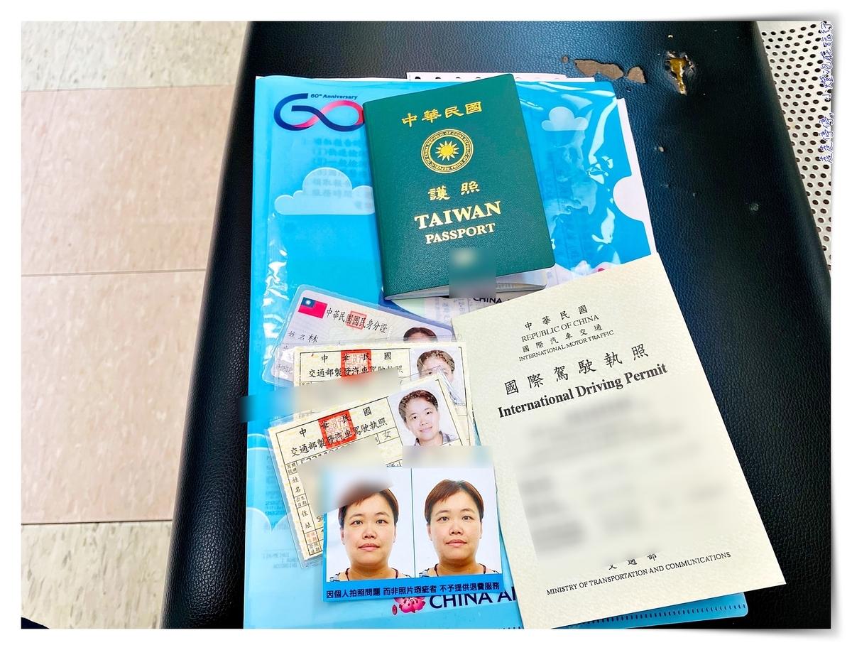 國際駕照辦理紀錄 台北監理所5分鐘辦好國際駕照