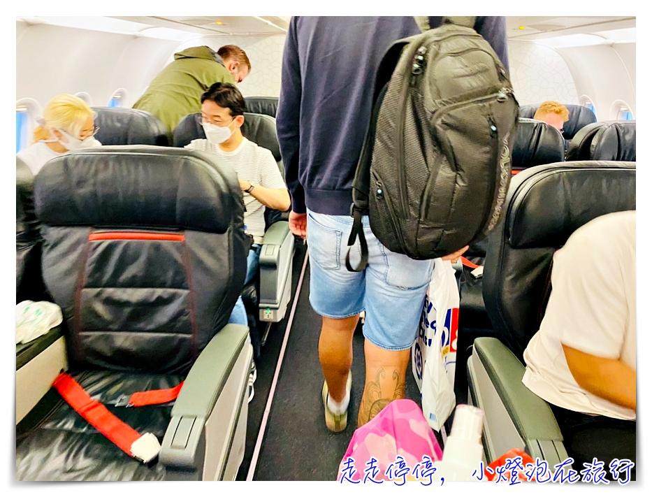 土耳其航空TK0025、TK1767 台北到布拉格,疫情搭機、轉機及入境捷克布拉格之規定及限制等紀錄