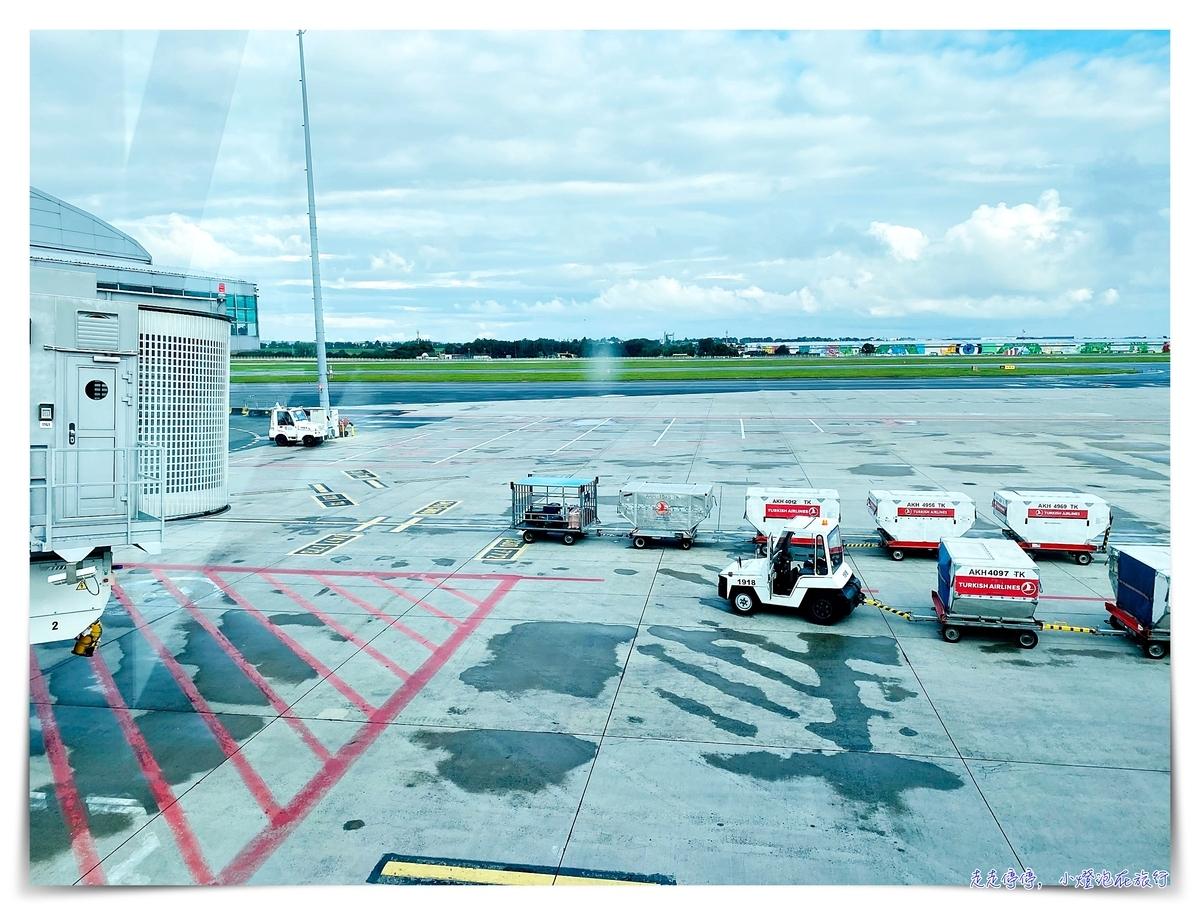 土耳其航空TK0025、TK1767|台北到布拉格,疫情搭機、轉機及入境捷克布拉格之規定及限制等紀錄