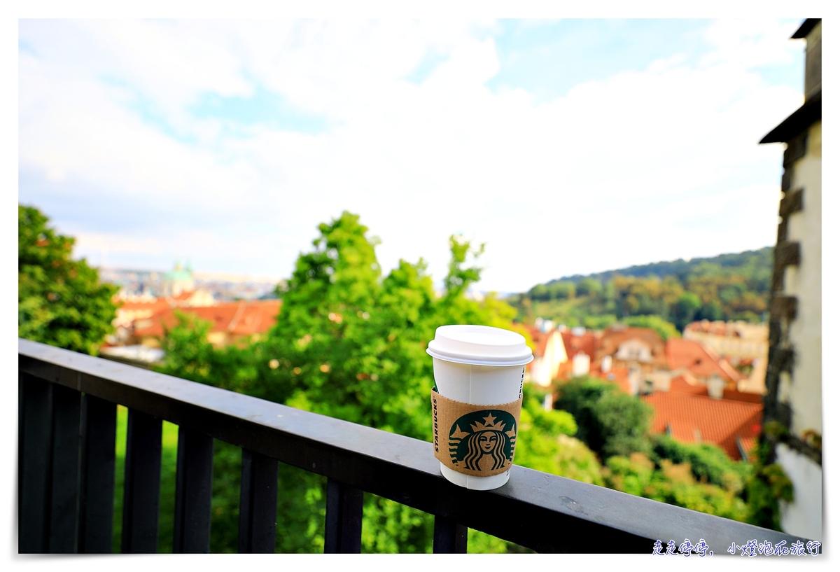 布拉格最美星巴克|城堡區星巴克,露台美景全覽布拉格紅屋頂 @走走停停,小燈泡在旅行