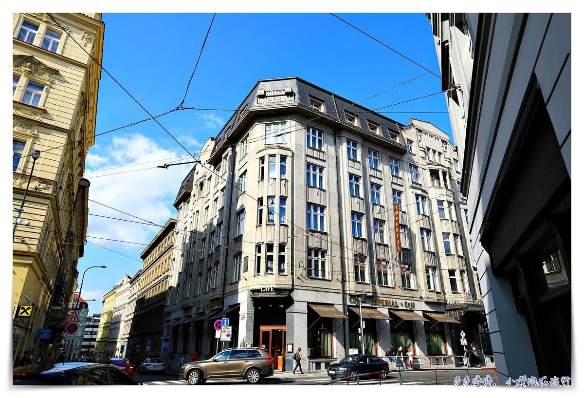 布拉格帝國咖啡館|世界十大咖啡館之一,Café Imperial