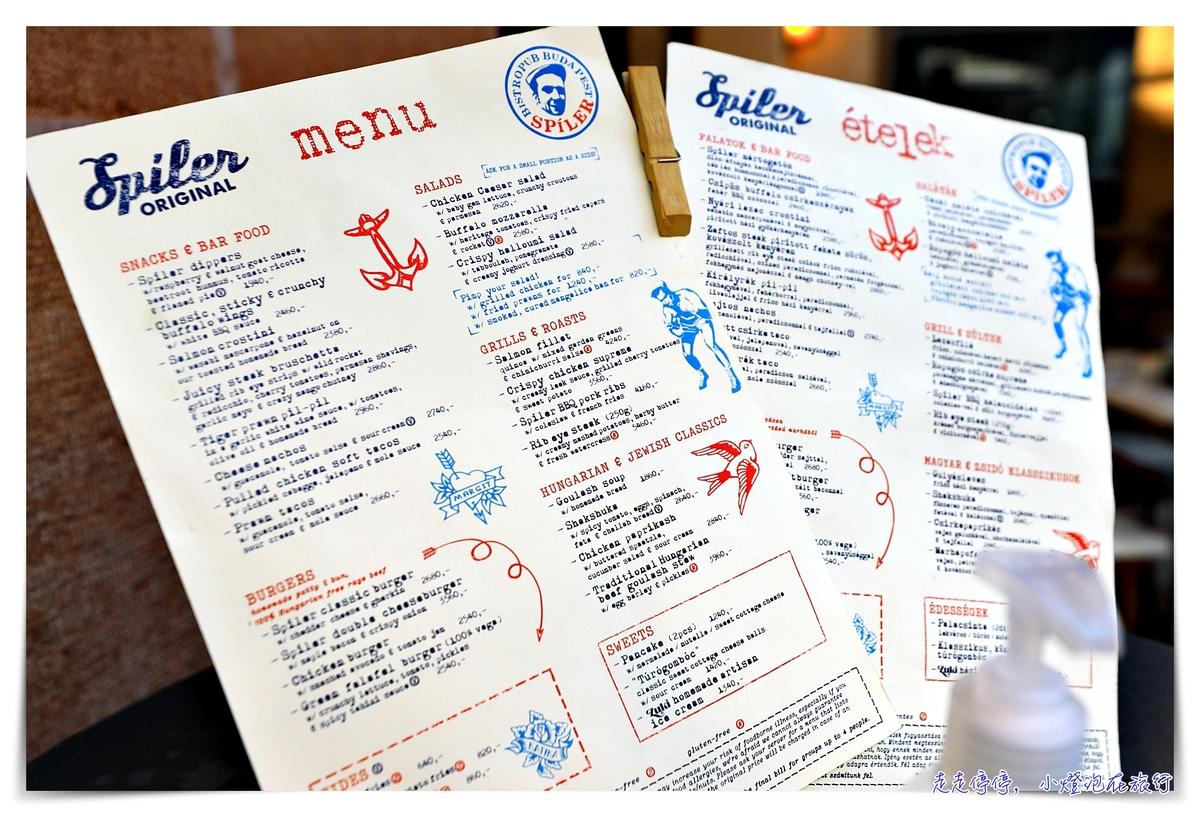 布達佩斯酒吧一條街|Gozsdu udvar美食廣場,Culture、Fun、Style