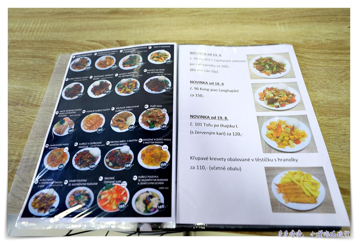 布拉格周邊城市|庫特納霍拉Kutná Hora 超好吃、服務超好越南餐廳Phở Hà Nội