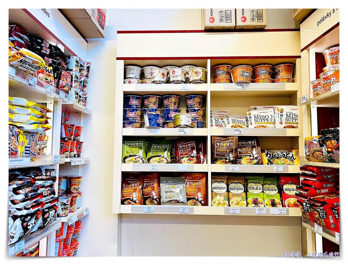 布拉格亞洲超市K-shop,共和國廣場,滿足亞洲胃的好選擇