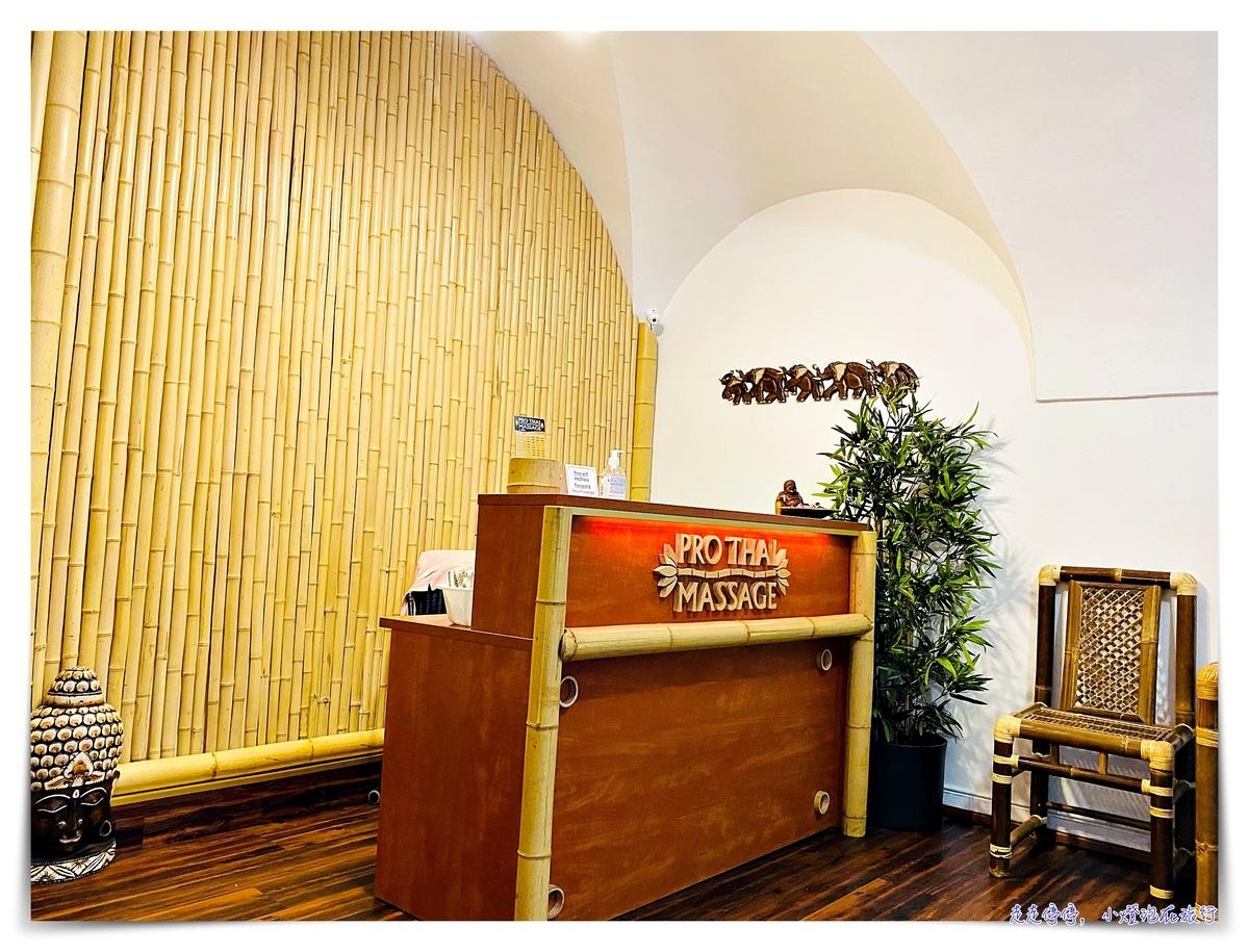 布拉格超專業泰式按摩|Pro Thai Massage,超專業火藥塔旁
