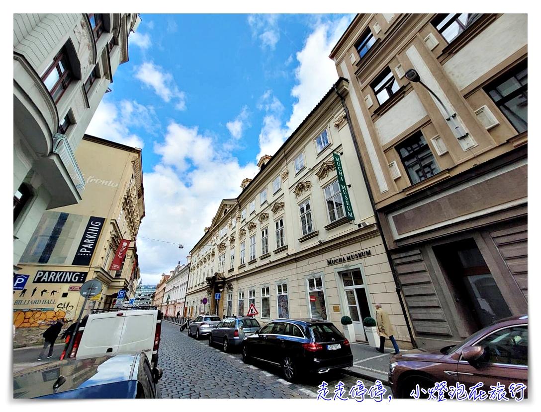 布拉格50 景點大搜羅|布拉格自由行景點懶人包,一篇就夠讓你玩遍布拉格
