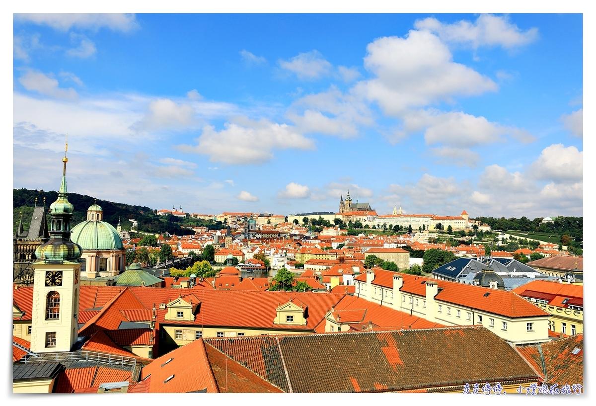 布拉格天際線景觀拍攝提案|九個鳥瞰布拉格紅屋頂拍攝好去處