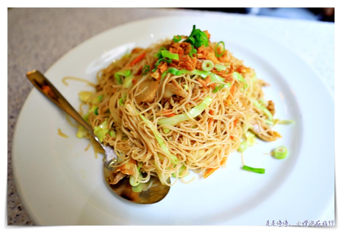 布拉格中國餐廳|讓你旅行布拉格也顧及思鄉的好胃口餐廳