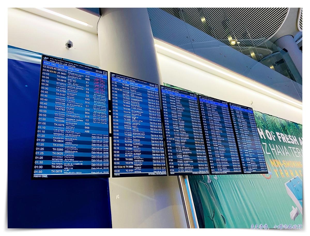土耳其航空回程|捷克回台灣搭機紀錄、中轉伊斯坦堡流程、機型319、787-9