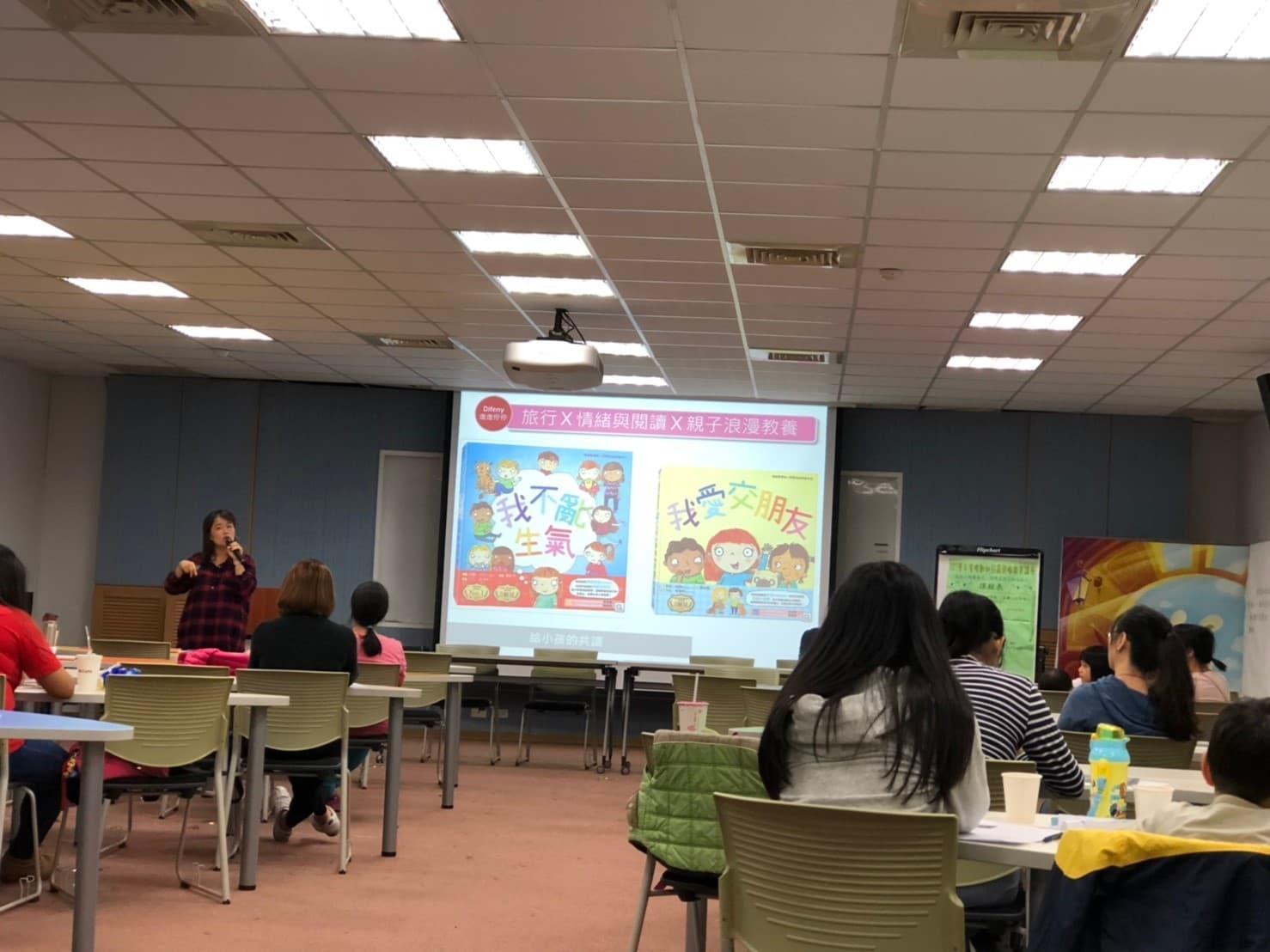 親子X旅行X閱讀教養講座分享|用旅行帶著孩子閱讀世界,陪伴孩子培養看見大未來的能力~