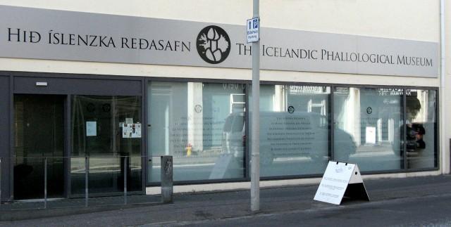 冰島自助|雷克雅維克市區一日遊步行景點一網打盡~含冰島中文離線導航APP