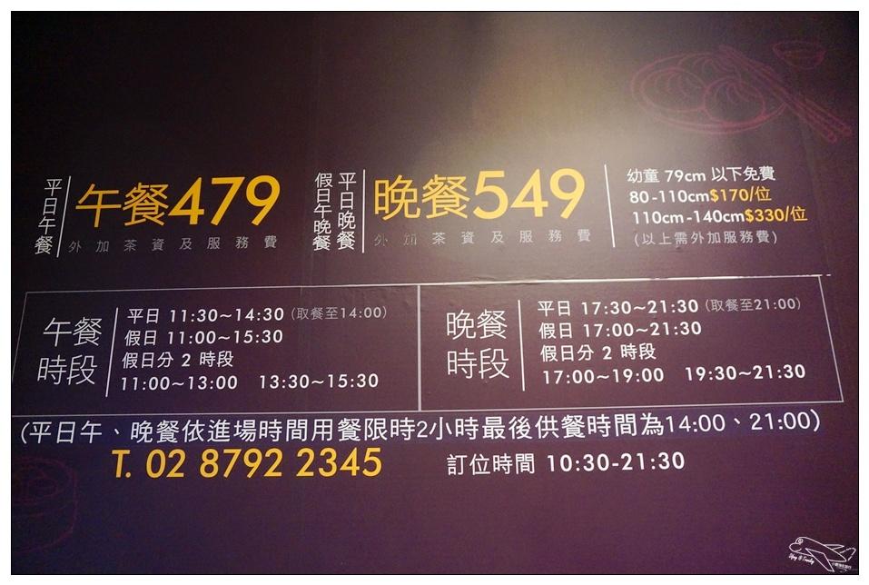 潮坊城港式飲茶(內湖店)。寬敞、舒適、服務好~港式飲茶吃到飽第一選擇~善用餐券更划算
