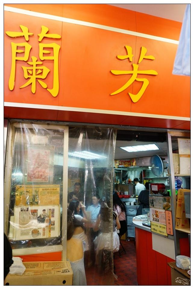 香港蘭芳園奶茶|中環總店絲襪奶茶始祖。一杯奶茶看見在地香港糾結情愫與生活辛苦~