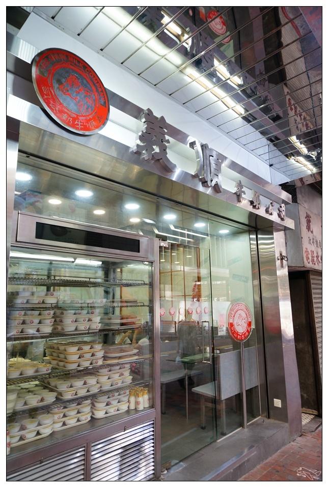 佐敦站美食|港澳義順牛奶公司~雙皮燉奶~香港養生美食甜點~ @走走停停,小燈泡在旅行