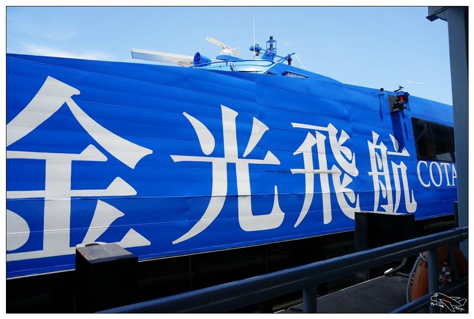 港澳旅行一起來|香港來回澳門交通超方便、很省錢~一張機票玩兩地~
