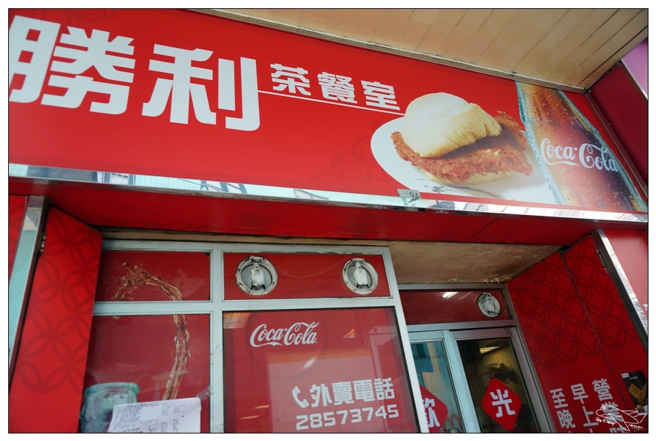 澳門美食|勝利茶餐廳~奶茶很港味喲!