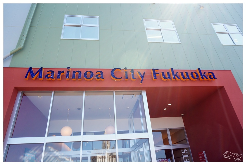 九州最大outlet|瑪麗諾亞海購城奧特萊斯購物攻略・福岡到海購城交通、注意事項~