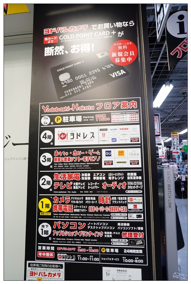 即時熱門文章:九州博多|福岡最大玩具店之yodobashi鋼彈調查篇~