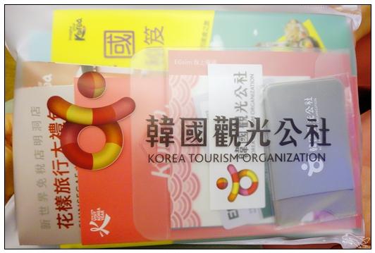 2016 KSmile 旅遊包活動!韓國觀光公社臺北分社KOREA PLAZA旅遊包免費兌換實況~【12/12(一)剩餘份數】目前剩下138份。